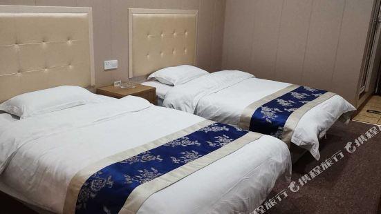 Nanchong Yidu Business Hotel