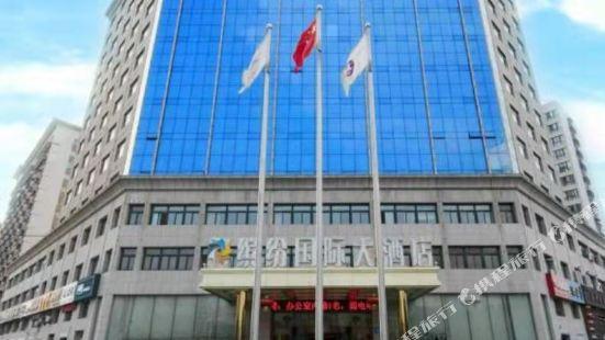 Binfen International Hotel