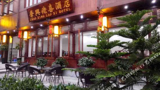 Laoxi Hotel