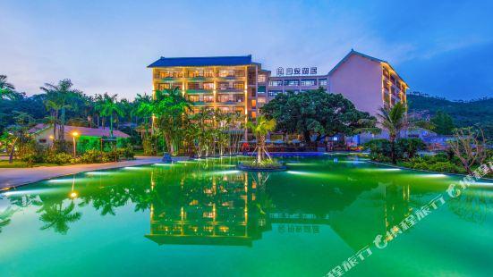 Gudou Yuequan Huju Hotel