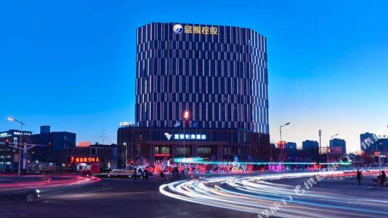 Lanjing Yuehai Hotel