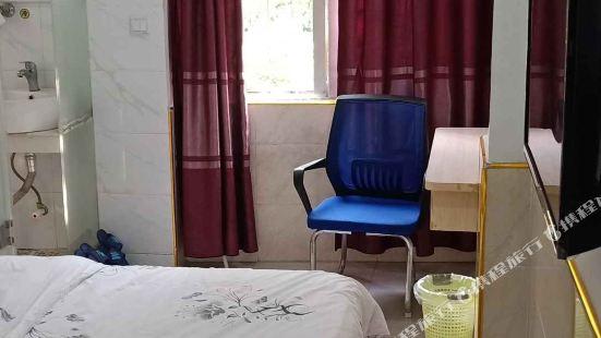 Taiwang Hostel