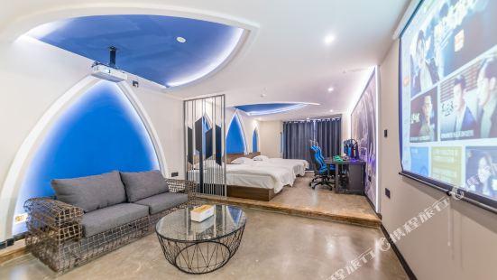 Ji Xian Xi Gua Competition Hotel