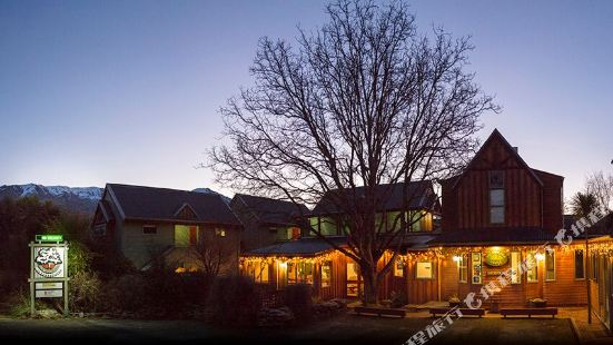 Te Wanaka Lodge