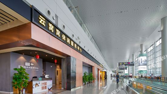 Yun WoWo Leisure Service Center
