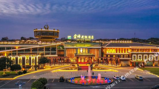 Jinfeng Holiday Hotel