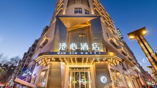 Man Xin Hotel (Harbin Railway Station)