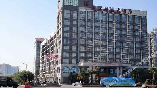 Yuan Yang International Hotel