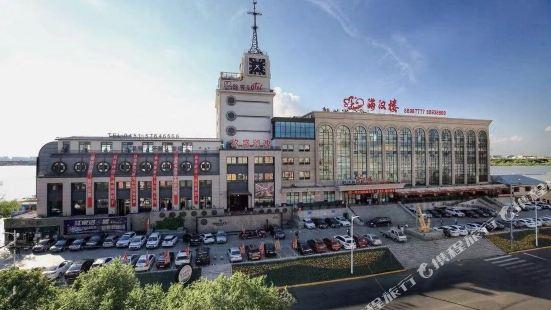 지우성 란츠 스핑 테마 호텔