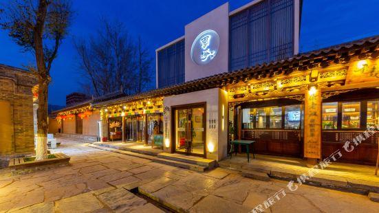 海東雲凈合院酒店
