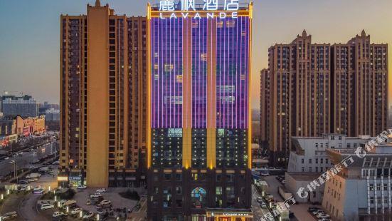 Lavande Hotel (Heze Dingtao)