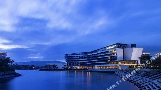 호텔 인디고 하이난 샹수이 베이