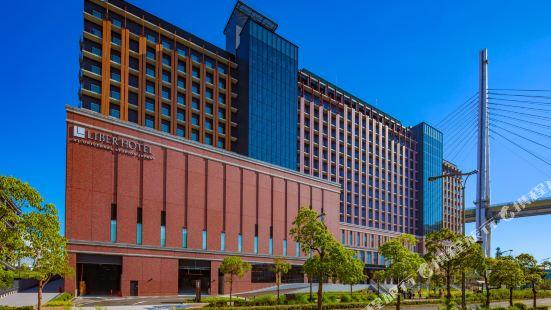 Liber Hotel at Universal Studio Japan