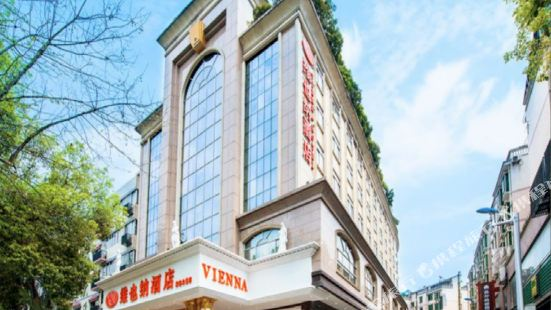 Vienna Hotel (Changde Pedestrian Street)