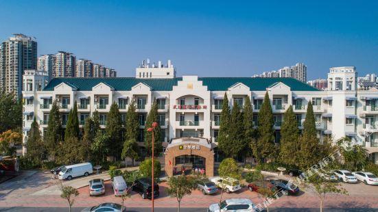 JI 호텔 톈진 메이장 컨벤션센터 지점