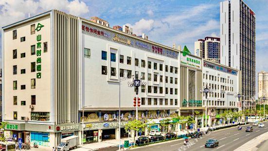 Shangshui Trends Hotel (Guangzhou Huangpu)