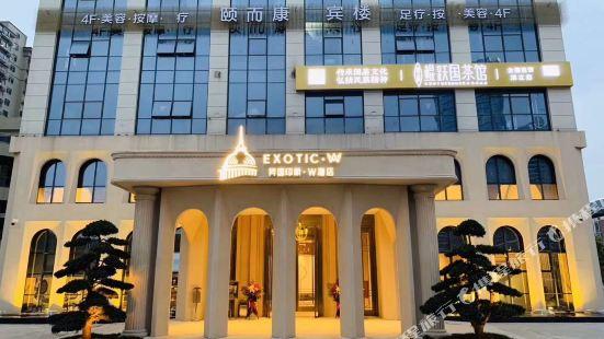 Exotic W Hotel