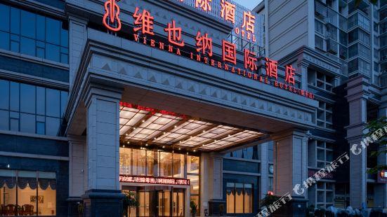 Vienna International Hotel (Liping Shuguang Avenue)