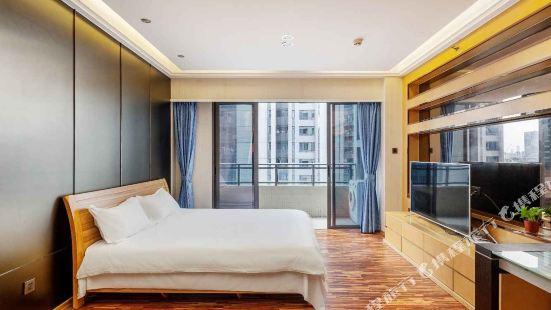 Guangzhou xilaifu Apartment