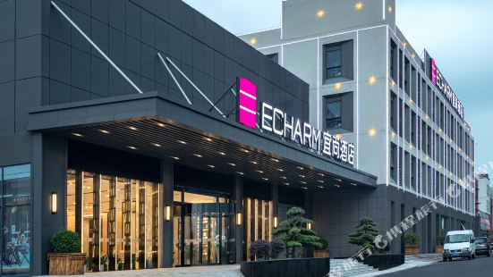 Echarm Hotel (Changsha High-speed South Railway Station, Convention and Exhibition Center)