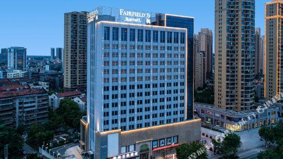 Fairfield by Marriott Jingzhou