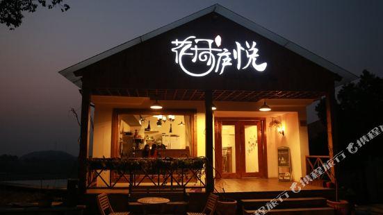 Blossomy Luyue Villa Hotel Tonglu