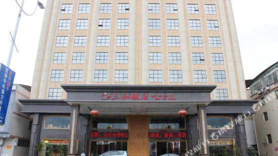 산허 호텔