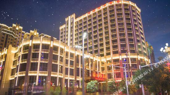 伊寧美景大酒店