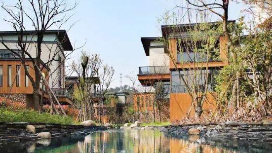 Hi Villa (Anji Bamboo Expo Garden)