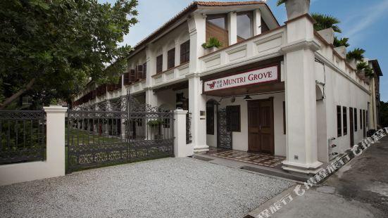 檳城姆特里格羅夫酒店
