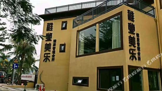 Zhixuan Meile Club Hotel