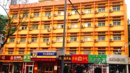 7 Days Inn (Ji'nan Shangdong University North Gate)