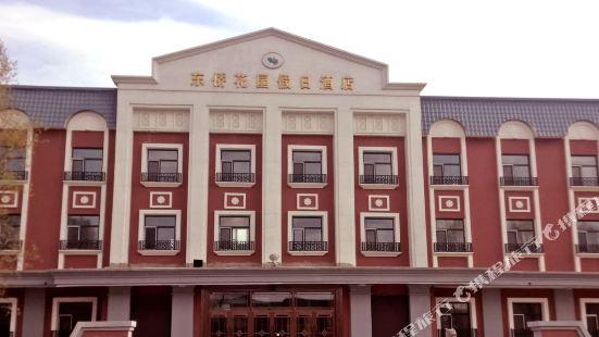 湯旺河東僑花園假日酒店