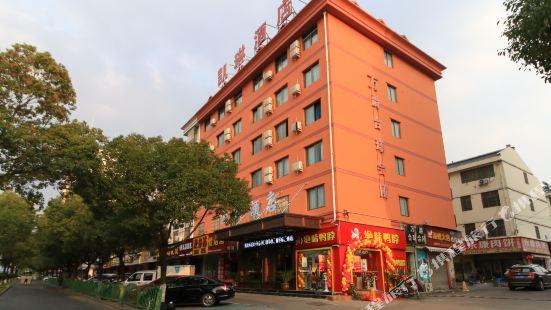 義烏凱琳酒店