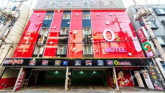 O2 Motel Busan