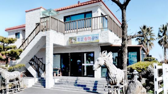 Highland Pension Jeju