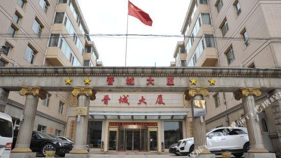 산시 타이위안 디이 인터내셔널 부티크 호텔