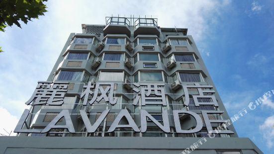 Lavande Hotels (Shanghai Railway Station)