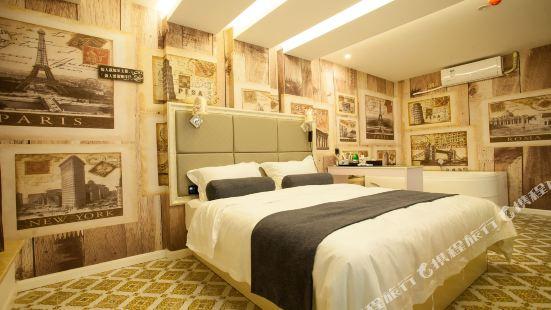 Yeyu Theme Hotel (Beimen)