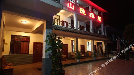 Shanyin Yaju Villa