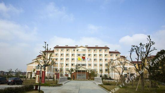 Yaoyang International Hotel