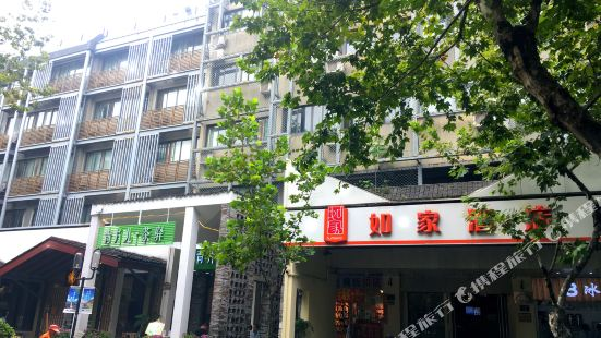 Home Inn (Hangzhou West Lake Southern Song Imperial Street Center)