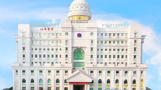 Kaiyu Hotel