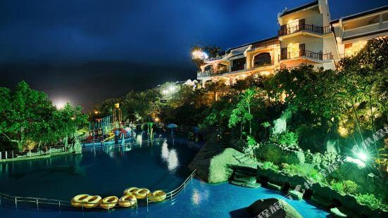 Ebisu Onsen Resort