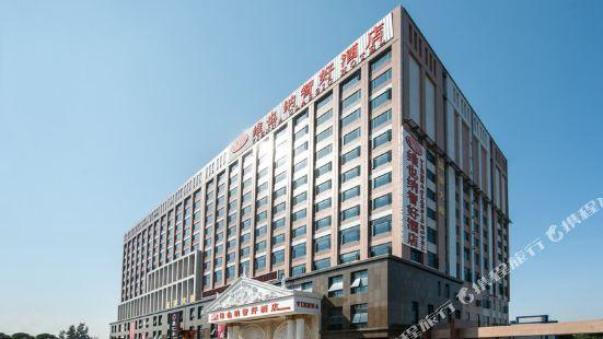 Vienna Hotel (Guangzhou Airport Road Huangshi)