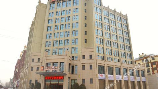 Jinjiang Inn Select (Zhecheng Weilai Avenue Passenger Center)