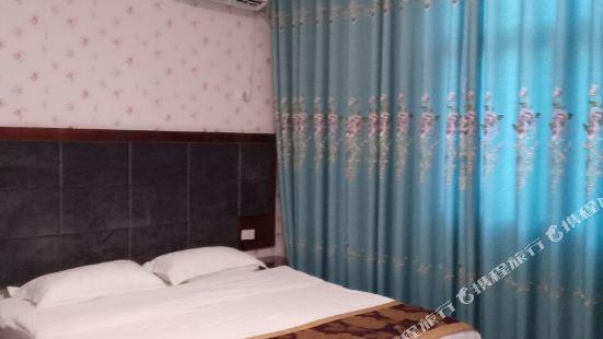 武隆語詩旅館
