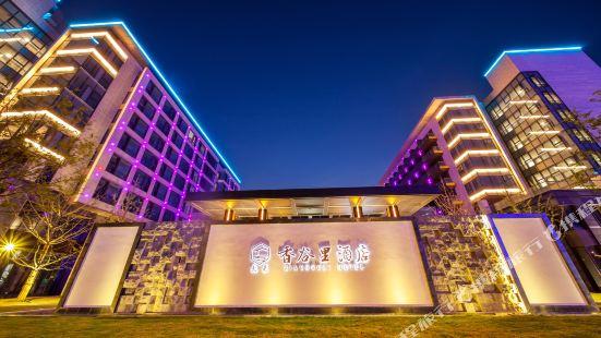 Taimei Xiangguli Hotel