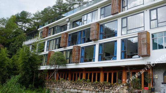 Bishan Banshe Holiday Villa