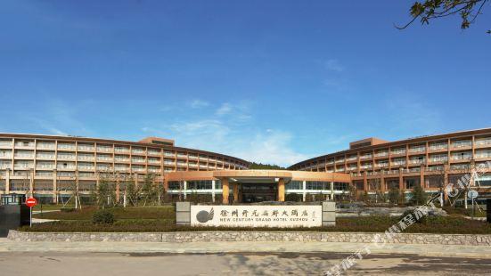 New Century Hotel Xuzhou